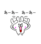 元祖☆連打で楽しいスタ連スタンプ☆(個別スタンプ:23)