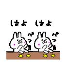 元祖☆連打で楽しいスタ連スタンプ☆(個別スタンプ:25)