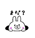 元祖☆連打で楽しいスタ連スタンプ☆(個別スタンプ:26)