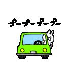 元祖☆連打で楽しいスタ連スタンプ☆(個別スタンプ:27)
