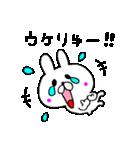 元祖☆連打で楽しいスタ連スタンプ☆(個別スタンプ:30)