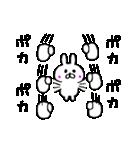 元祖☆連打で楽しいスタ連スタンプ☆(個別スタンプ:33)