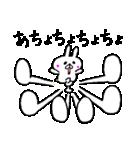 元祖☆連打で楽しいスタ連スタンプ☆(個別スタンプ:34)