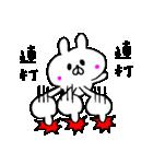 元祖☆連打で楽しいスタ連スタンプ☆(個別スタンプ:35)
