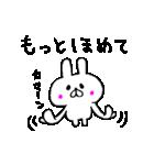 元祖☆連打で楽しいスタ連スタンプ☆(個別スタンプ:36)