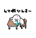 元祖☆連打で楽しいスタ連スタンプ☆(個別スタンプ:37)