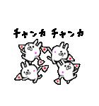 元祖☆連打で楽しいスタ連スタンプ☆(個別スタンプ:39)