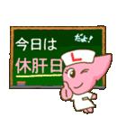 休肝日!レバーちゃん(肝臓)スタンプ(個別スタンプ:02)