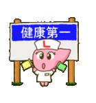 休肝日!レバーちゃん(肝臓)スタンプ(個別スタンプ:03)