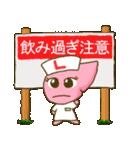 休肝日!レバーちゃん(肝臓)スタンプ(個別スタンプ:04)