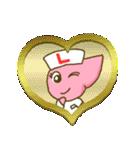 休肝日!レバーちゃん(肝臓)スタンプ(個別スタンプ:05)