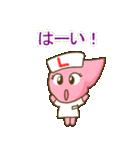 休肝日!レバーちゃん(肝臓)スタンプ(個別スタンプ:06)