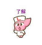 休肝日!レバーちゃん(肝臓)スタンプ(個別スタンプ:07)