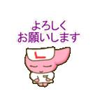 休肝日!レバーちゃん(肝臓)スタンプ(個別スタンプ:08)