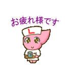 休肝日!レバーちゃん(肝臓)スタンプ(個別スタンプ:09)