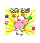 休肝日!レバーちゃん(肝臓)スタンプ(個別スタンプ:10)