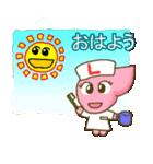 休肝日!レバーちゃん(肝臓)スタンプ(個別スタンプ:11)