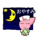 休肝日!レバーちゃん(肝臓)スタンプ(個別スタンプ:12)
