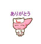 休肝日!レバーちゃん(肝臓)スタンプ(個別スタンプ:13)