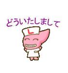 休肝日!レバーちゃん(肝臓)スタンプ(個別スタンプ:14)