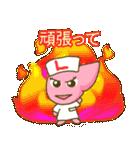 休肝日!レバーちゃん(肝臓)スタンプ(個別スタンプ:15)