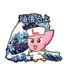 休肝日!レバーちゃん(肝臓)スタンプ(個別スタンプ:16)