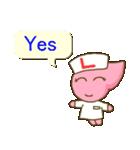 休肝日!レバーちゃん(肝臓)スタンプ(個別スタンプ:17)
