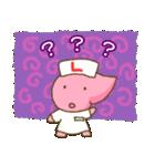 休肝日!レバーちゃん(肝臓)スタンプ(個別スタンプ:21)