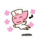 休肝日!レバーちゃん(肝臓)スタンプ(個別スタンプ:22)