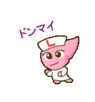 休肝日!レバーちゃん(肝臓)スタンプ(個別スタンプ:23)