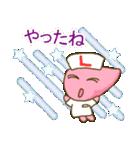 休肝日!レバーちゃん(肝臓)スタンプ(個別スタンプ:25)