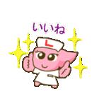 休肝日!レバーちゃん(肝臓)スタンプ(個別スタンプ:26)