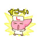 休肝日!レバーちゃん(肝臓)スタンプ(個別スタンプ:27)