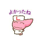 休肝日!レバーちゃん(肝臓)スタンプ(個別スタンプ:28)