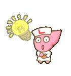 休肝日!レバーちゃん(肝臓)スタンプ(個別スタンプ:29)