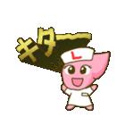 休肝日!レバーちゃん(肝臓)スタンプ(個別スタンプ:32)
