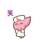休肝日!レバーちゃん(肝臓)スタンプ(個別スタンプ:34)
