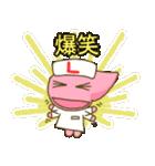 休肝日!レバーちゃん(肝臓)スタンプ(個別スタンプ:35)