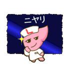 休肝日!レバーちゃん(肝臓)スタンプ(個別スタンプ:36)