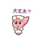 休肝日!レバーちゃん(肝臓)スタンプ(個別スタンプ:37)
