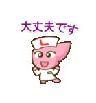 休肝日!レバーちゃん(肝臓)スタンプ(個別スタンプ:38)