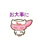 休肝日!レバーちゃん(肝臓)スタンプ(個別スタンプ:39)