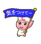 休肝日!レバーちゃん(肝臓)スタンプ(個別スタンプ:40)