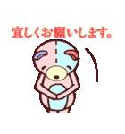 くまたんの日常~大人編~(個別スタンプ:1)