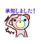 くまたんの日常~大人編~(個別スタンプ:2)