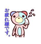 くまたんの日常~大人編~(個別スタンプ:3)