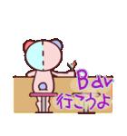 くまたんの日常~大人編~(個別スタンプ:6)