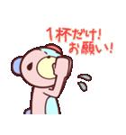 くまたんの日常~大人編~(個別スタンプ:7)