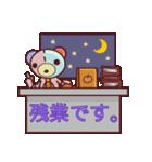 くまたんの日常~大人編~