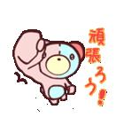 くまたんの日常~大人編~(個別スタンプ:19)